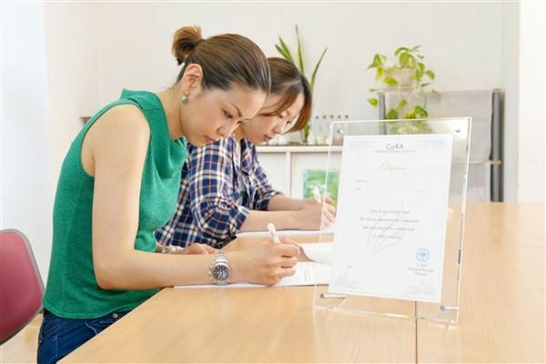 資格取得で就職にも◎!AEAJアロマセラピスト資格対応コース