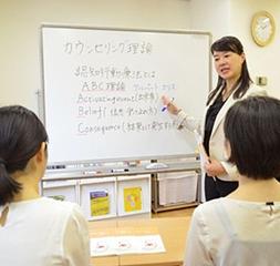 【通学で学ぶ心理系の人気講座】メンタルケアカウンセラー資格対応コース