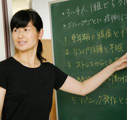 トップセラピスト実践実技【経験者向け・スキルアップ講座】
