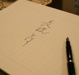 プロの作家の講義を体験できる!書きたい人はまずご参加を!