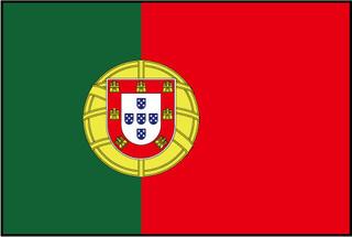 ポルトガル語「プライベートレッスン」