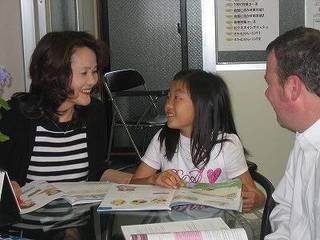 小学生英語しっかりコース「ブートキャンプ」