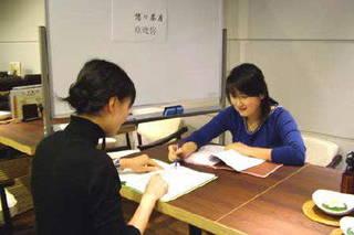 中国語体験レッスン