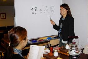 中国語短文会話レッスン(個人、少人数)