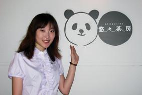 中国語日常会話速習レッスン(個人、少人数)