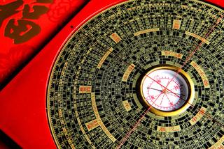 ●九星気学・方位学 & 風水・家相占いコース