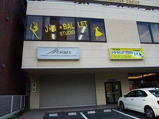 J★B バレエスタジオ&nbsp  名古屋(名東・千種)校