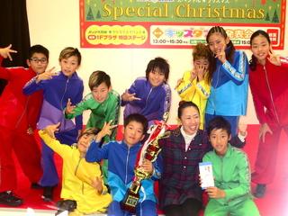 nobuyoの『KiDS Special』(中級〜上級)