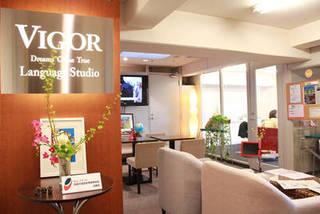 ヴィゴラランゲージスタジオ&nbsp 名古屋・久屋のマンツーマン英会話 ヴィゴラ