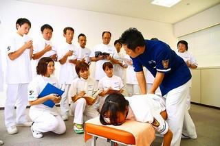 総健美塾&nbsp 関西テクニカルセンター