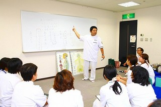 総健美塾&nbsp 岡山テクニカルセンター