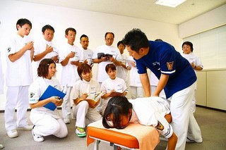 総健美塾 沖縄テクニカルセンター
