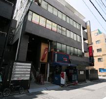 クラブナージ音楽教室&nbsp名古屋駅前教室