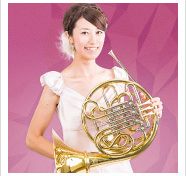 存在感のある見た目のホルンは他の管楽器にはない魅力を持っています