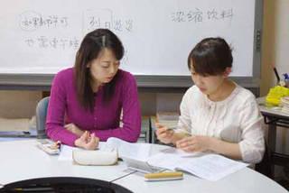 初心者〜上級者全コース用意 レベルに合わせた授業を実施