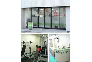 加圧スタジオ・カシオペア&nbsp 名古屋市名東区 藤ヶ丘駅徒歩2分