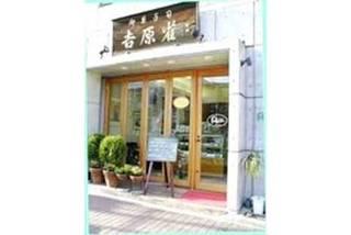 morimamaきっちん&nbsp 名古屋市中村区