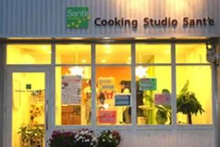 Cooking Studio Sant'e&nbsp 岩倉駅前スタジオ