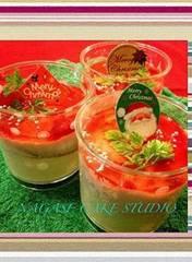 NAGASE CAKE STUDIO/シャイニーズキッズ&nbsp【名古屋 緑区 料理教室 キッズ料理 お菓子教室 パン教室】