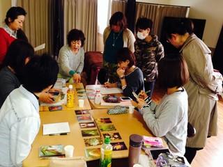 ◆基礎学科 クリアセラピーカウンセラー認定資格◆京都・名古屋♪