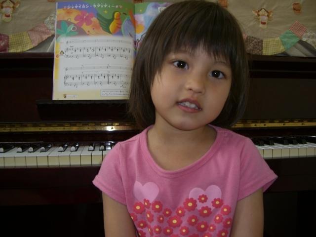 立木ミュージックスクール