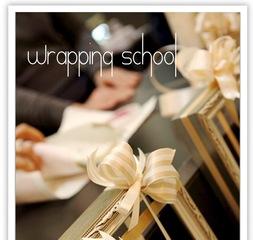 人気のリボンスクール♪  リボンラッピングで素敵なプレゼントを! @名古屋市 瑞穂区