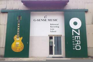 ジーセンスミュージックスクール&nbsp植田スタジオ