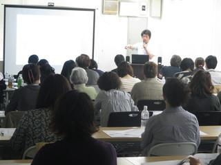 トピックス研修 12月3日(土)介護福祉士国家試験直前対策講座