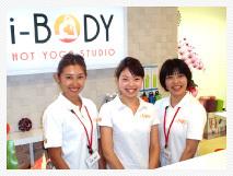 i-BODY植田スタジオ