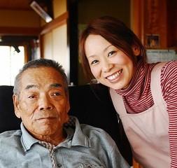 介護職員初任者研修【平成29年8月土曜コース】