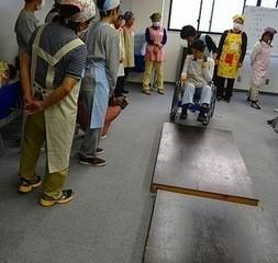 介護福祉士実務者研修【2017年1月開講コース】 ※スクーリング有り