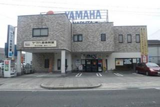 株式会社 矢木楽器店&nbsp 春田センター