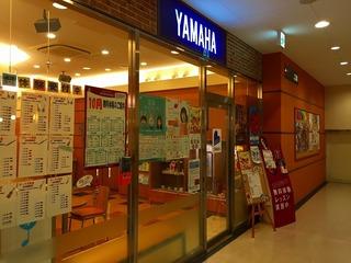 株式会社 矢木楽器店&nbsp ヨシヅヤ津島センター
