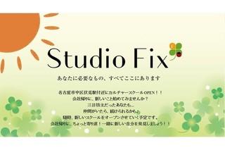 スタジオ フィックス&nbsp伏見スタジオ