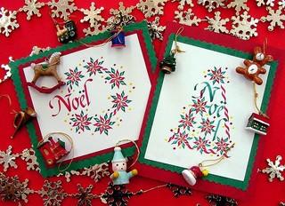 ペンとインクで美しい英文字を書くカリグラフィー【クリスマスカード作り】