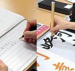 【無料体験&説明会】書道教室 青山校