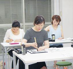 漢字・ペン字・かな・くらしの書、目的別にコースを選択(青山校)