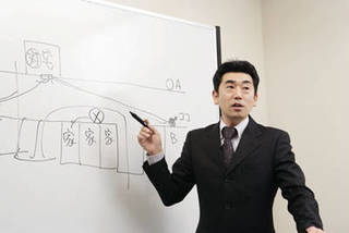 ガル探偵学校無料説明会【名古屋校】