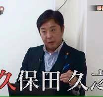 【カリスマ探偵】ガル探偵学校 無料学校説明会【静岡校】