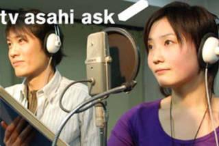 声優養成コース 基礎科1(未経験者や基礎的訓練を習いたい方対象)