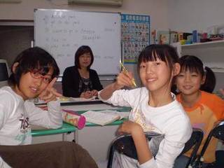 中国語少人数レッスン(普通コース)生徒募集