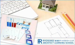 実践建築CADオペレーター/AutoCADLT  AUTOCADの資格が簡単に取得出来る通信教育