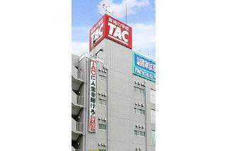 資格の学校TAC&nbsp町田校
