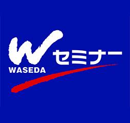 【公務員(外交官〈外務専門職〉)】通学/国際社会を舞台に、日本の国益を守るために活躍する外交官