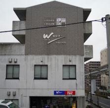資格の学校TAC&nbsp中大駅前校
