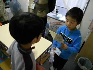 【子供クラス】年長(5歳)~小学生対象!ゲームなどで英語を楽しみながら英会話を身に付ける!ひばりヶ丘
