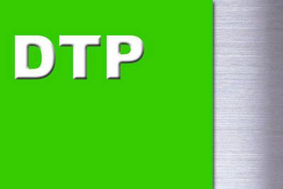 DTPグラフィック&編集コース