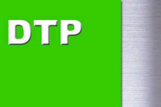 DTPエキスパート認証試験対策コース