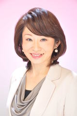 秋成 亜紀子