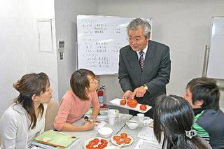 日本野菜ソムリエ協会&nbsp協会本部札幌教室